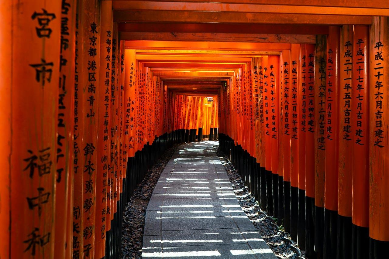 Fusihimi Inari, Kyoto