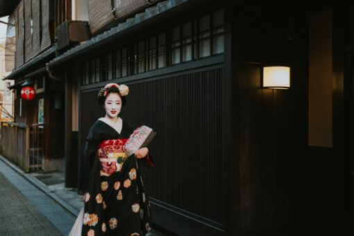Geisha on Hanamikoji, Gion District, Kyoto