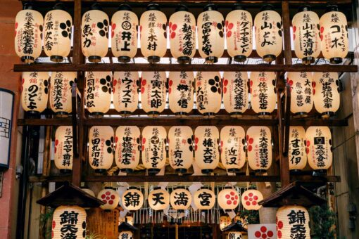Nishiki-Tenmangu Shrine, Kyoto