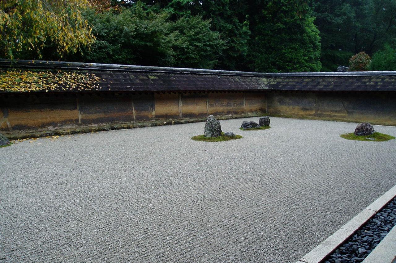 Ryougen-in rock garden, Kyoto